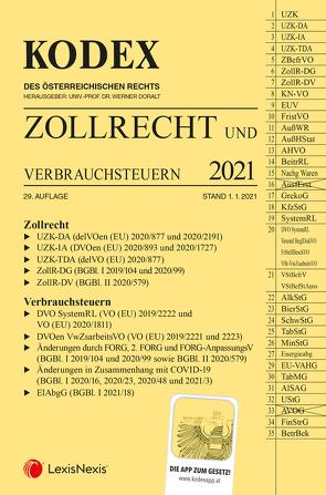 KODEX Zollrecht 2021 von Doralt,  Werner, Gabriel-Lang,  Brigitte, Leitgeb,  Brigitte
