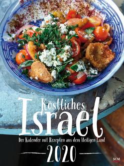 Köstliches Israel 2020
