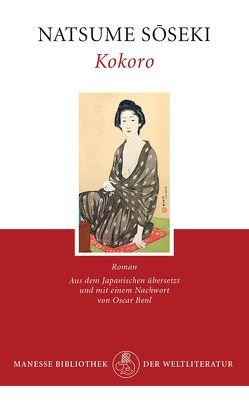 Kokoro von Benl,  Oscar, Natsume,  Soseki