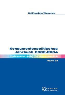 Konsumentenpolitisches Jahrbuch von Blaschek,  Beate, Mayer,  Gottfried, Reiffenstein,  Maria