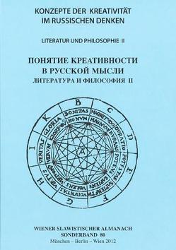 Konzepte der Kreativität im russischen Denken. Literatur und Philosophie II von Grigor'eva,  Nadezda, Schahadat,  Schamma, Smirnov,  Igor, Wutsdorff,  irina