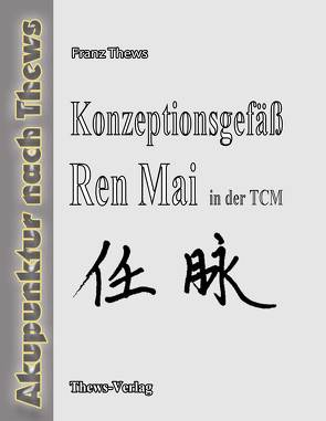 Konzeptionsgefäss von Lingxiang,  Hu, Thews,  Franz, Ye,  Qin