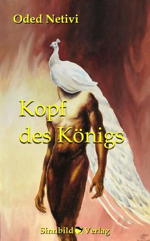 Kopf des Königs von Netivi,  Oded