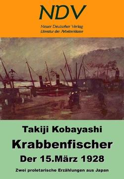 Krabbenfischer / Der 15. März 1928 von Kobayashi,  Takiji