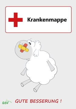 GSV Krankenmappe für die Grundschule Edgar, das Schaf – grau von Foerster,  Tamara