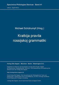 Kratkija pravila rossijskoj grammatiki von Schütrump,  Michael
