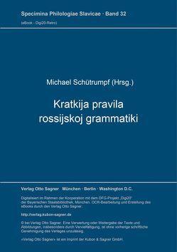 Kratkija pravila rossijskoj grammatiki von Schütrumpf,  Michael