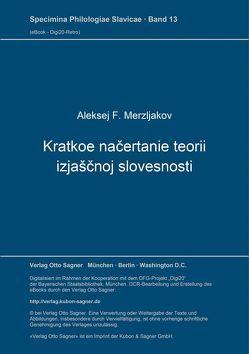 Kratkoe načertanie teorii izjaščnoj slovesnosti von Merzljakov,  Aleksej F.