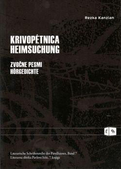 Krivopetnica – Heimsuchung von Kocmut,  Daniela