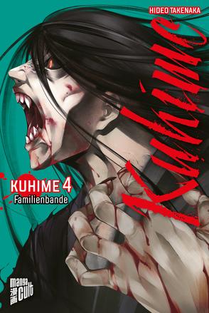 Kuhime 4 von Takenaka,  Hideo, Wetherell,  Janine
