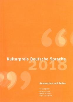 Kulturpreis Deutsche Sprache von Glück,  Helmut, Krämer,  Walter, Schöck,  Felicitas