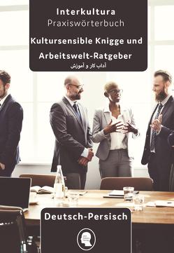 Arbeits- und Ausbildungs-Knigge Deutsch – Persisch Dari
