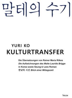 Kulturtransfer von Ko,  Yuri