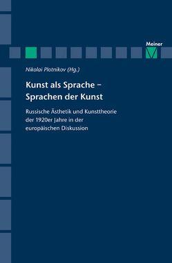 Kunst als Sprache – Sprachen der Kunst von Plotnikov,  Nikolaj