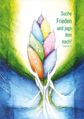 """Kunstblatt 40 x 66 cm Jahreslosung 2019 """"Suchet Frieden …"""" von Sautter,  Andrea"""