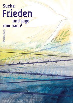 Kunstblatt 60 x 90 cm Jahreslosung 2019 von Krämer,  Dorothee