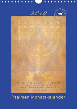 Kunstkalender Psalmen Israel (Wandkalender 2019 DIN A4 hoch) von SWITZERLAND,  ©KAVODEDITION