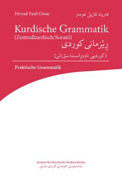 Kurdische Grammatik (Soranî) von Omar,  Feryad Fazil