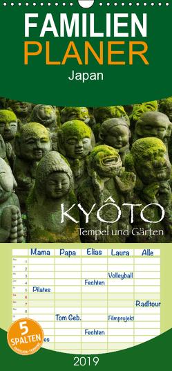 Kyoto – Tempel und Gärten – Familienplaner hoch (Wandkalender 2019 , 21 cm x 45 cm, hoch) von Christopher Becke,  Jan