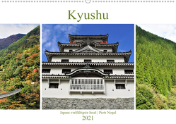 Kyushu – Japans vielfältigste Insel (Wandkalender 2021 DIN A2 quer) von Nogal,  Piotr