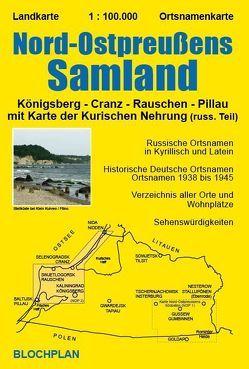 Landkarte Nord-Ostpreußens Samland mit Karte der Kurischen Nehrung von Bloch,  Dirk