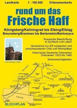 Landkarte rund um das Frische Haff von Bloch,  Dirk