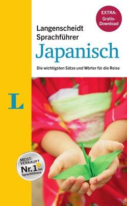 """Langenscheidt Sprachführer Japanisch – Buch inklusive E-Book zum Thema """"Essen & Trinken"""" von Langenscheidt,  Redaktion"""