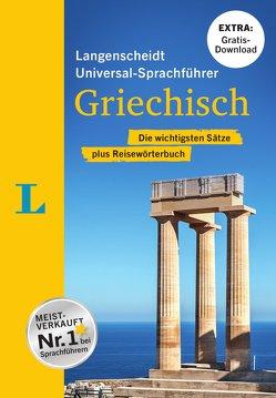 """Langenscheidt Universal-Sprachführer Griechisch – Buch inklusive E-Book zum Thema """"Essen & Trinken"""" von Langenscheidt,  Redaktion"""