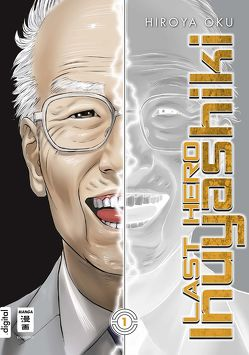Last Hero Inuyashiki 01 von Oku,  Hiroya, Schmitt-Weigand,  John