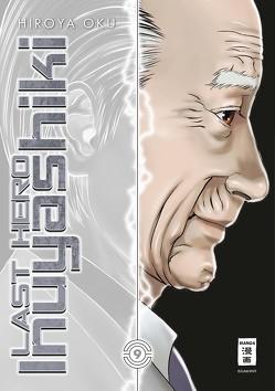 Last Hero Inuyashiki 09 von Oku,  Hiroya, Schmitt-Weigand,  John