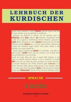 Lehrbuch der kurdischen Sprache von Barnas,  Dr. Usso Bedran