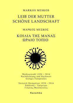 Leib der Mutter Schöne Landschaft von Fotopoulos,  Giorgis, Meskos,  Markos