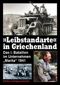 """Leibstandarte """"Griechenland"""" von Michaelis,  Rolf"""