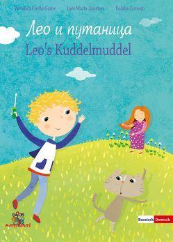 Leos Kuddelmuddel – Лео и путаница von Coello Game,  Verónica, Cornejo,  Eulalia, Graunke,  Tatiana, Jiménez,  Inés María