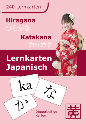 Lernkarten Japanisch von Ziethen,  Dieter