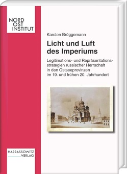 Licht und Luft des Imperiums von Brüggemann,  Karsten