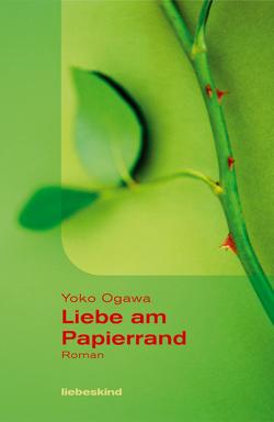 Liebe am Papierrand von Gräfe,  Ursula, Nakayama-Ziegler,  Kimiko, Ogawa,  Yoko