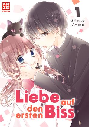 Liebe auf den ersten Biss – Band 1 von Amano,  Shinobu, Überall,  Dorothea