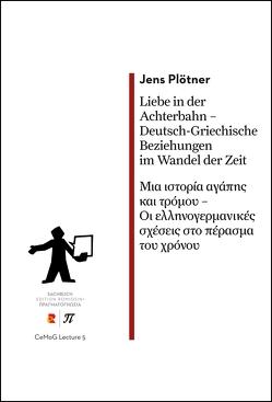Liebe in der Achterbahn – Deutsch-Griechische Beziehungen im Wandel der Zeit/Μια ιστορία αγάπης και τρόμου – Οι ελληνογερμανικές σχέσεις στο πέρασμα του χρόνου von Kosmas,  Kostas, Plötner,  Jens