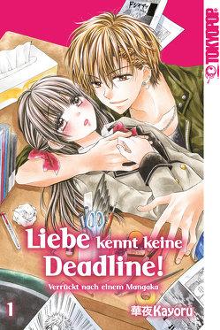Liebe kennt keine Deadline! 01 von Kayoru