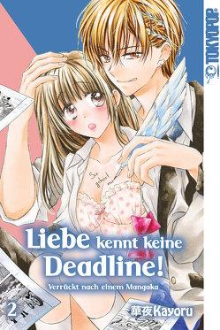 Liebe kennt keine Deadline! 02 von Kayoru