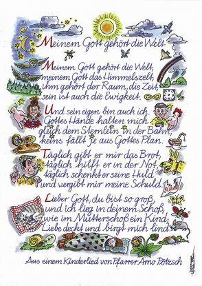 Liedkarte: Meinem Gott gehört die Welt von Layer-Stahl,  Dorothea, Pötzsch,  Arno