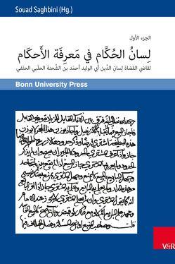 Lisan al-hukkam fi maˁrifat al-ahkam und Ġayat al-maram fi tatimmat lisan al-hukkam von al-Halifi al-'Adawi,  Burhan ad-Din Ibrahim, aš-Šihna al-Hanafi,  Lisan ad-Din Abu'l-Walid A. b., Saghbini,  Souad