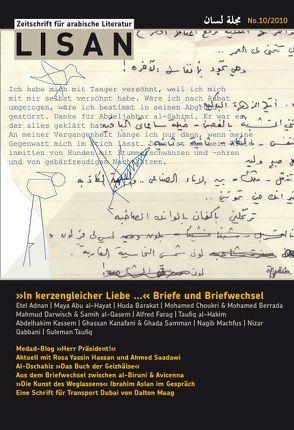 Lisan Magazin 10 von Hammad,  Hassan