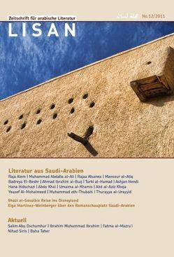 Lisan Magazin 12 von Hammad,  Hassan