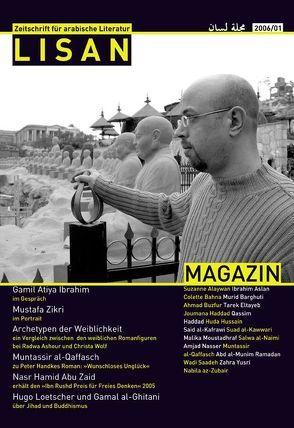 Lisan Magazin 1 von Hammad,  Hassan