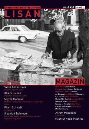 Lisan Magazin 2 von Hammad,  Hassan