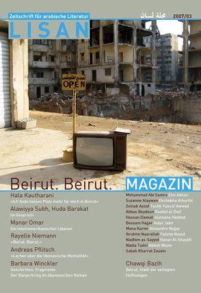 Lisan Magazin 3 von Hammad,  Hassan