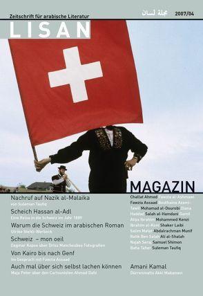 Lisan Magazin 4 von Hammad,  Hassan