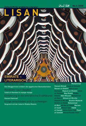 Lisan Magazin 6 von Hammad,  Hassan